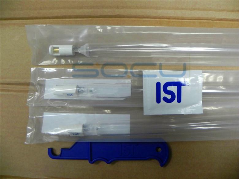 德国IST T-1050-K-2-H_uv灯