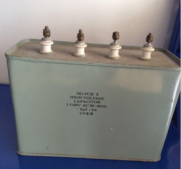 10UF 3500AC_uv电容器