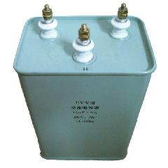 15UF耐压2000V三头uv电容器