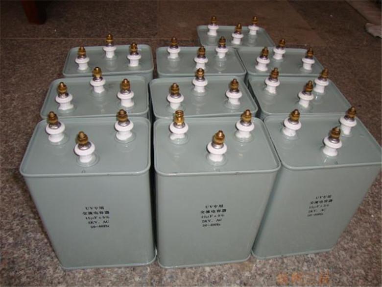 治愈式电容器实物接线图