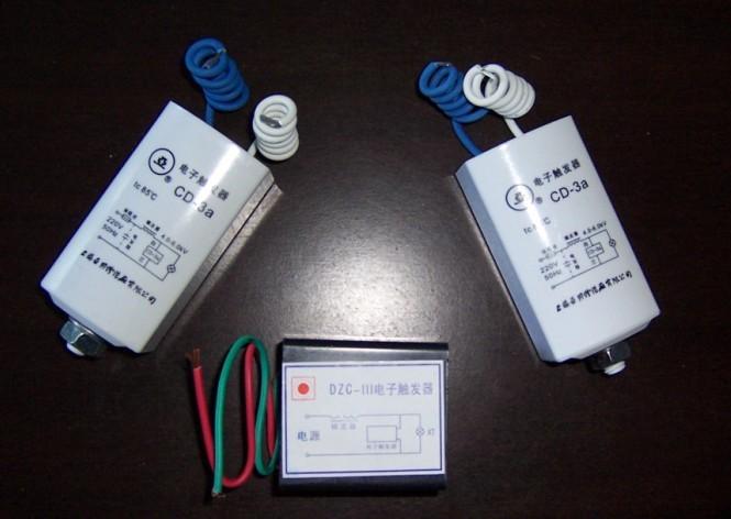 此高压汞灯触发器
