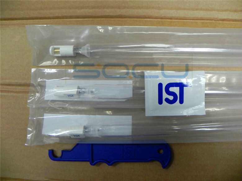 海德堡印刷机UV灯管T1080K2H