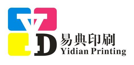 深圳易典印刷采购80支印刷机uv灯管